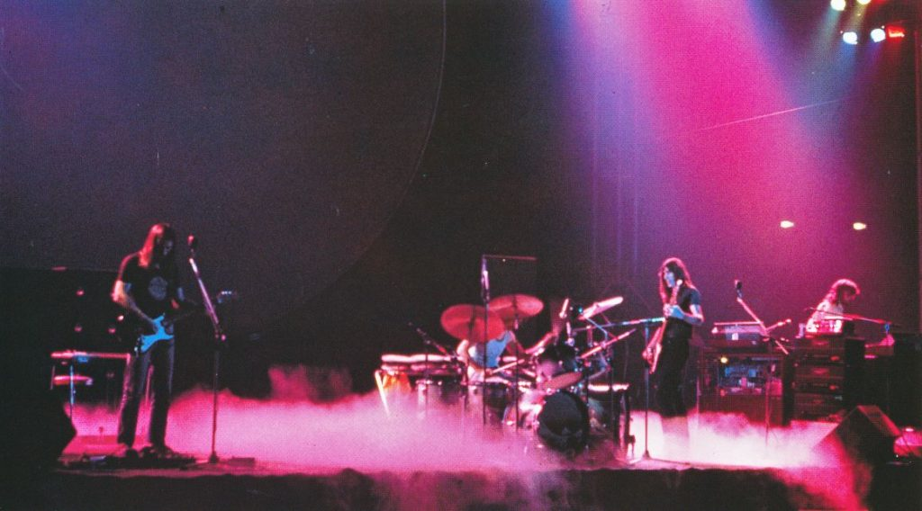pink floyd dark side of the moon tour